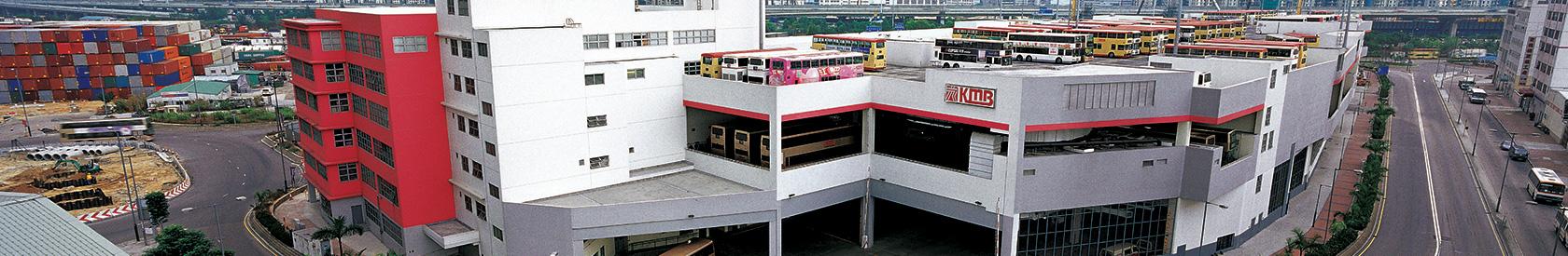 9月19日 參觀九巴荔枝角車廠